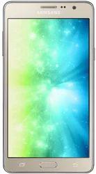 Samsung On7 Pro