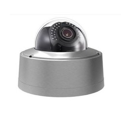 Hikvision Ultra Low Light ICR Anti Corrosion Dome Camera