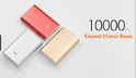 MI Power Bank 10000 MAh