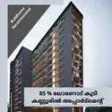 P41 3 Bhk Apartment For Sale In Kannur