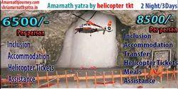 Helicopter Yatra Amarnath