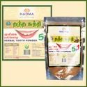 5 In 1 Herbal Tooth Powder