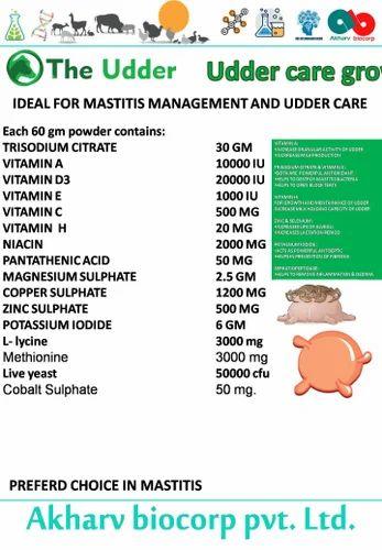 IDEAL FOR MASTITIS MANAGEMENT AND UDDER CARE at Rs 25 /powder |  Sardarshahar | Churu | ID: 20257747530