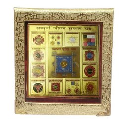 Golden Shri Sampoorna Jeevan Sufaldayi Yantra