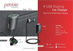 4 USB SHARING CAR CHARGER