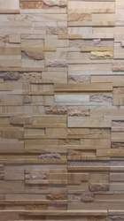 Texture Wall Panel