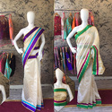 Party Wear Cotton Silk Rich Colourfull Saree
