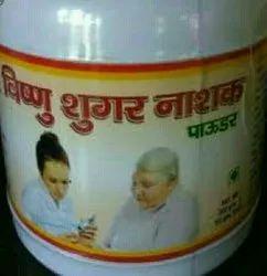 Vishnu Sugar Nashak