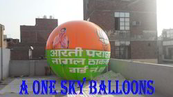 Inflatable Air Balloon In