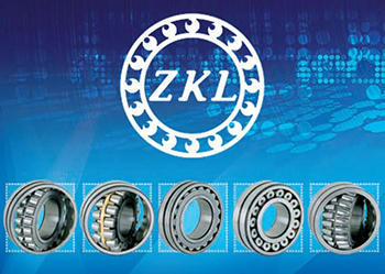 Silver Imported Zkl Bearings, Size: Z5