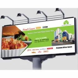 Hoarding Advertisement Services In Tech Park
