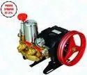 ATP-22 Alap HTP Power sprayer