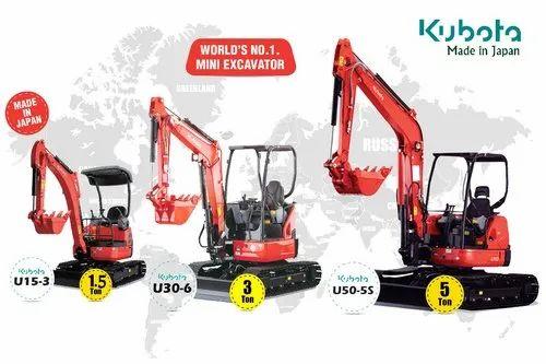 Kubota Mini Excavator - Kubota U50-5S Mini Excavator OEM