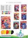 9 GB Sports Jinni Latex Party Balloon (50 Pcs Packing)