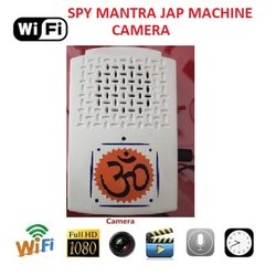 Mantrajap Machine Camera With wifi & Built in 32 GB Memory Card
