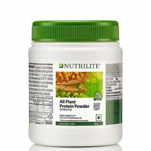 Nutrilite All Plant Protein Powder(200 Gms)