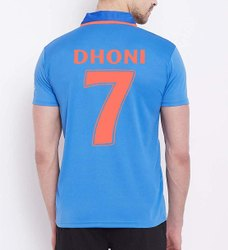 Full Printed Cricket Jersey