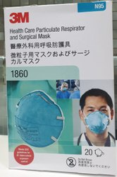 Disposable 3M 1860, Without Valve, Certification: N95 & Fda Cleared