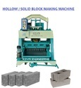 Solid Concrete Block Making Machine