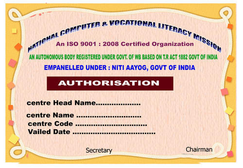 Certificate In Office Acounting in Bauria, Howrah, National Computer ...