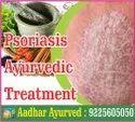 Psoriasis Ayurvedic Treatment Service