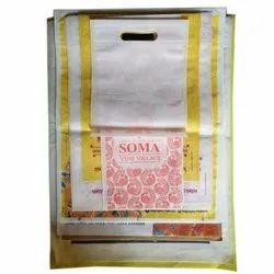Printed D Cut Gift Bag