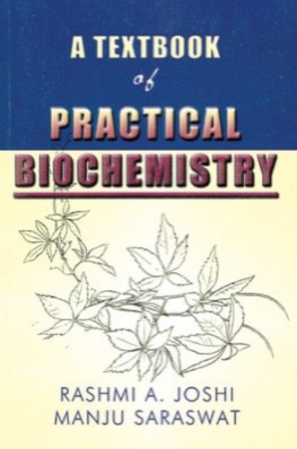 homeopathic textbook for learners arabic