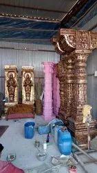 Big Pillar Size