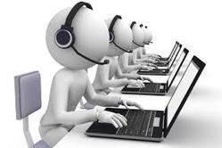 Software Support Services