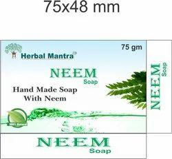 Herbal Mantra Neem Soap