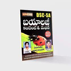 DSC SA Biology Content And Method Telugu Winners Publications