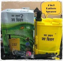 Jai Jawan Jai Kisan Sprayer