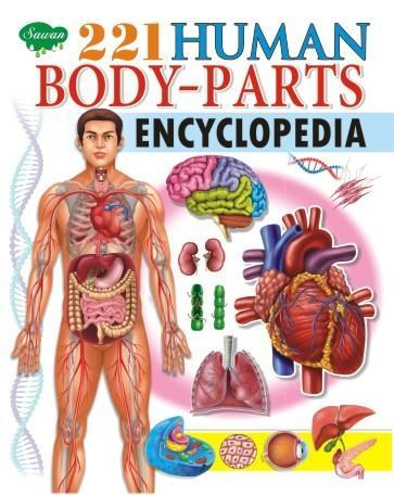 221 Human Body Parts Encyclopedia at Rs 120 /piece | Burari | Delhi ...
