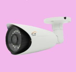CCTV Bullet Camera - 1MP