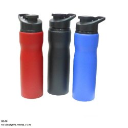 Stainless Steel Sipper Bottles-SB-90