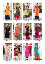 Rayon Embroidery Designer Long Kurti
