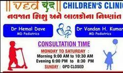 Pediatric Care Facilities