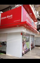 Bank Branding Service