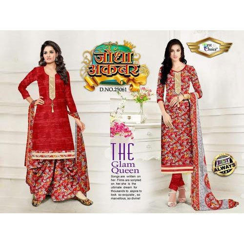 c7c29d2e75 Best Choice Unstitched Designer Suit, Packaging Type: Packet, Rs 250 ...