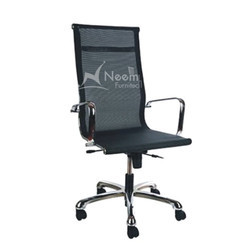 NF-107 Mesh High Back Executive Chair