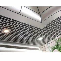 Metal False Ceiling In Pune मेटल फॉल्स सीलिंग पुणे