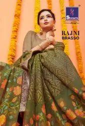 Shangrila Rajni Weaving Brasso Sarees