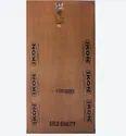 Ikon Block Board