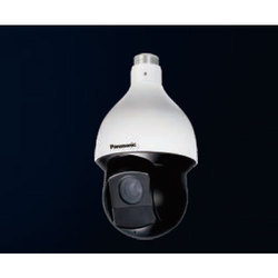 2 MP 25x IR Network PTZ Camera