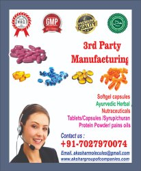 3rd party manufacturing for softgel capsules Co-enzyme Q10  Softgel Capsules
