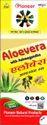 Aloe Vera With Ashawagandha 500ml