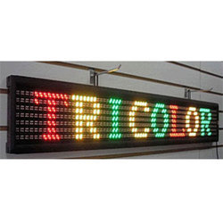 Techon Multi Color Display Boards