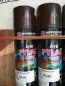 Nippon Ryo Spray Paint