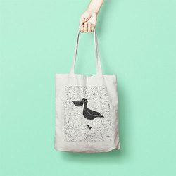 Printed Washable Bag