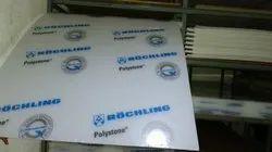 Rocheling PP/PPH Sheets